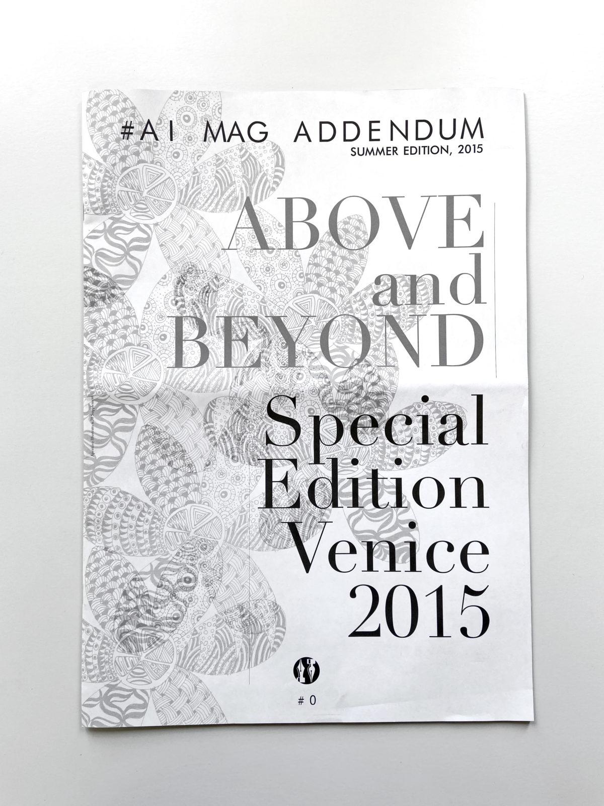AI Addendum | 2015