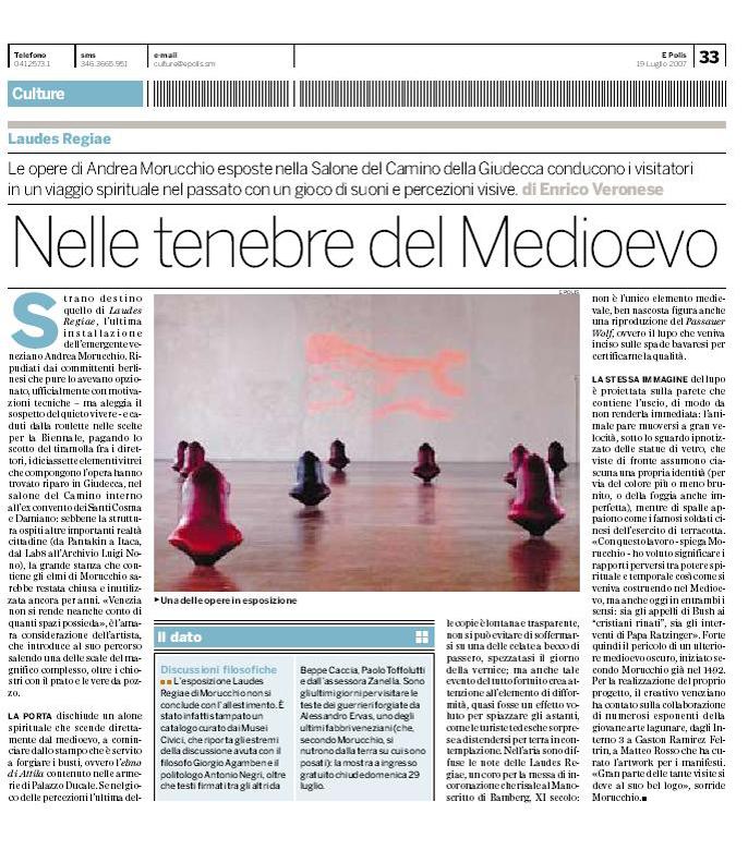 Il Venezia | 19.07.2007