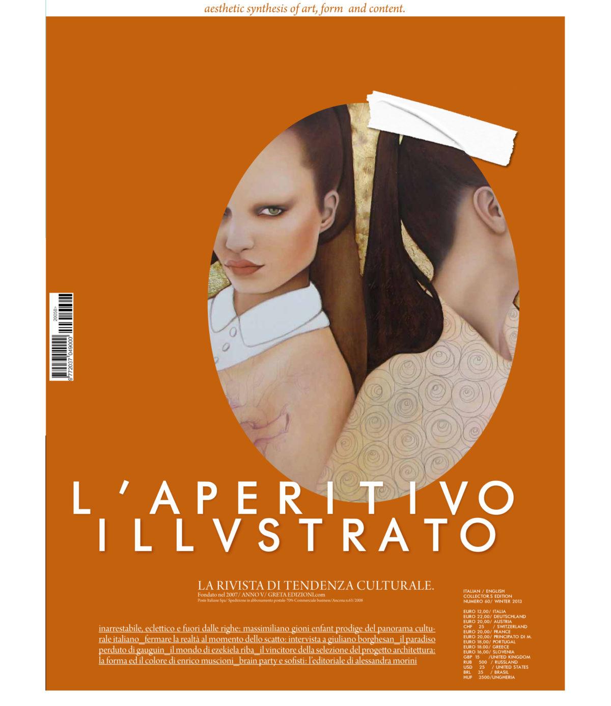 L'Aperitivo Illustrato | 2013